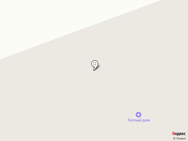 Тёплый дом на карте Северодвинска