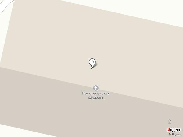 Воскресная школа храма Воскресения Христова о.Ягры на карте Северодвинска