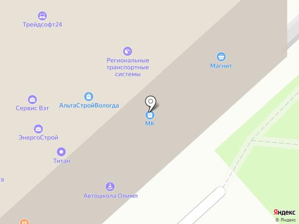 ТМК на карте Вологды