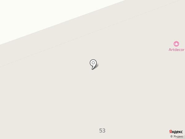 Руссо Туристо на карте Северодвинска