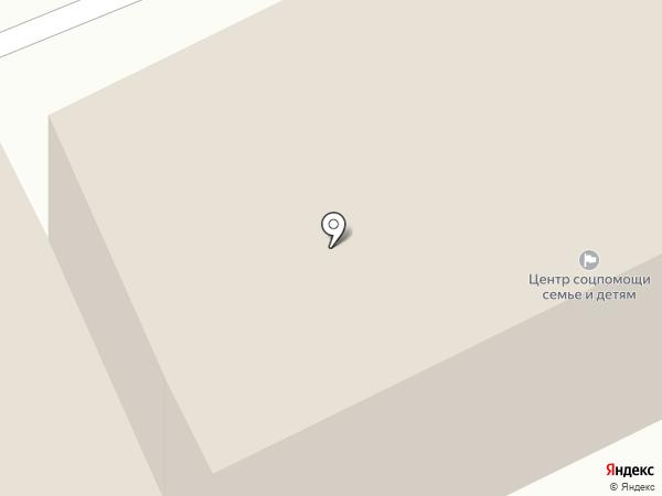 Центр социальной помощи семье и детям, ГКУ на карте Ярославля