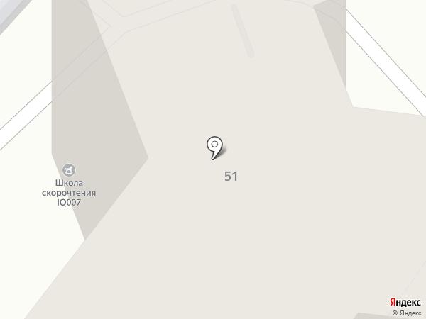 Магазин автозапчастей на карте Рязани