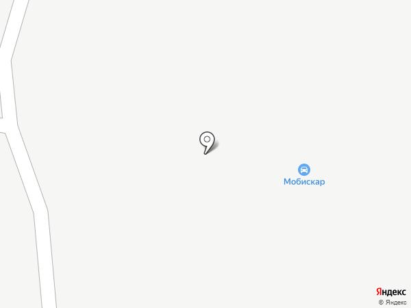 Мобискар на карте Аксая