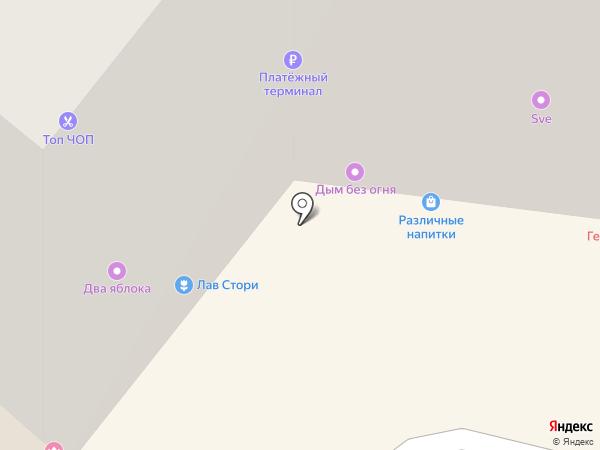 Рязань Медтехника на карте Рязани