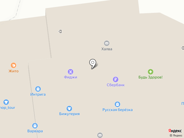 Банкомат, Сбербанк, ПАО на карте Рязани