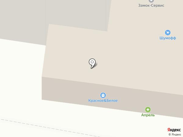 Пивной бар на карте Ярославля
