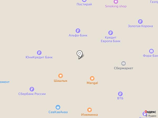 Mybox на карте Аксая