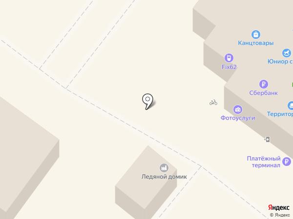 Ледяной домик на карте Рязани