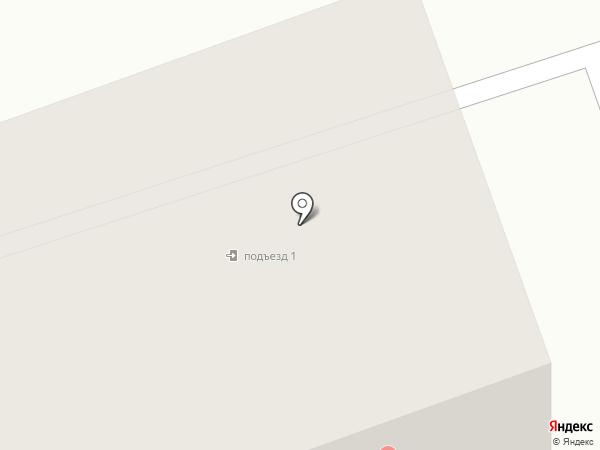 Дом Солнца на карте Северодвинска