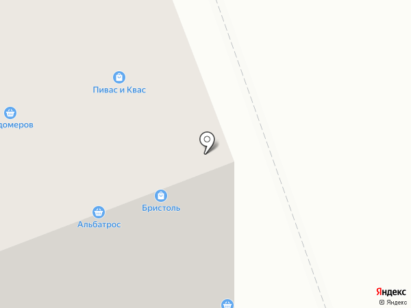 Пивас и квас на карте Северодвинска
