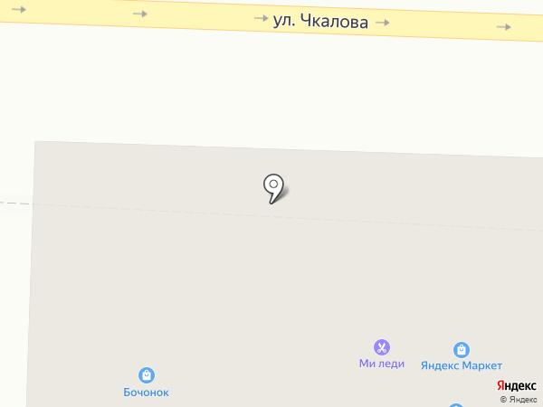 Ми Леди на карте Ярославля