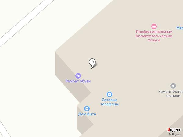Рослан на карте Ярославля