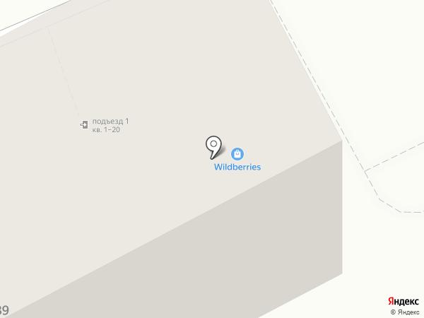 Впрок на карте Ярославля