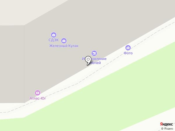 Магазин табачной продукции на карте Ростова-на-Дону