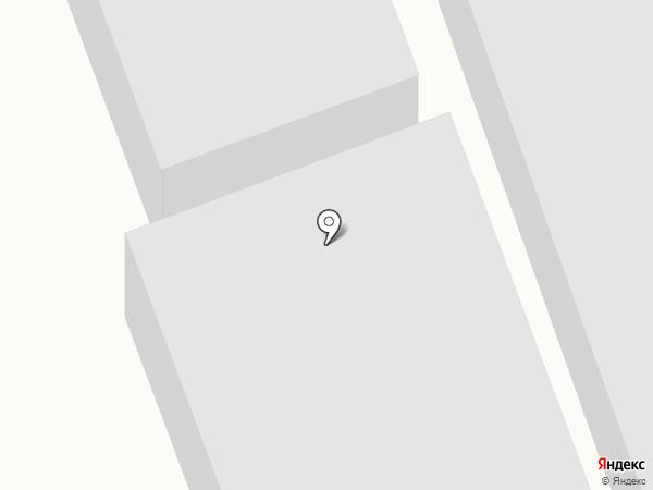 Оптовая компания на карте Северодвинска