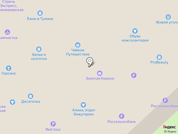 Dzintars на карте Вологды
