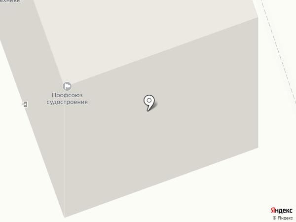 Стоматолог Добрый на карте Северодвинска