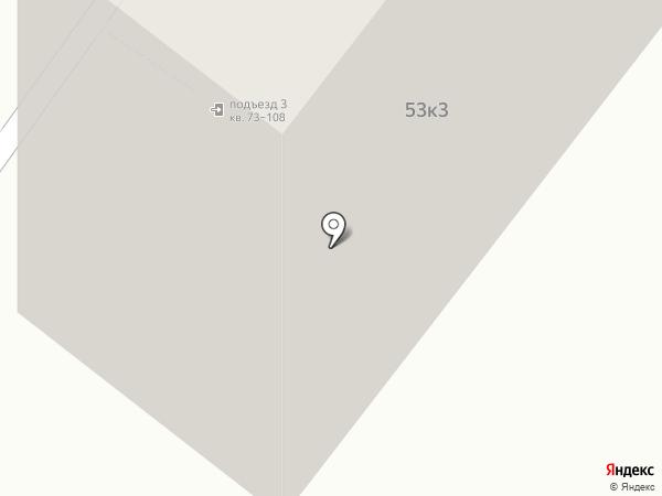 Уск-Конд, ТСЖ на карте Рязани