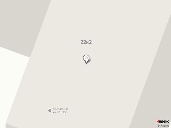 Ремсервис на карте Ярославля