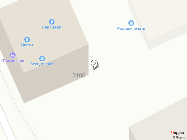 Цветочный магазин на карте Ростова-на-Дону