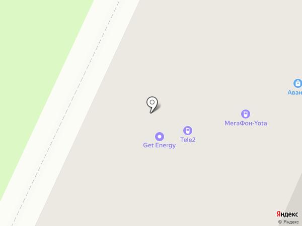AppStore29 на карте Северодвинска