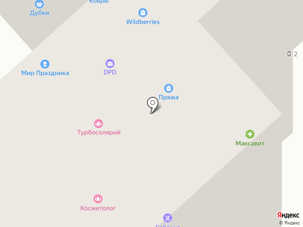 Швейная мастерская на карте Вологды