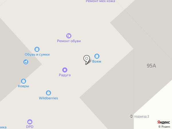 Вояж фото на карте Вологды