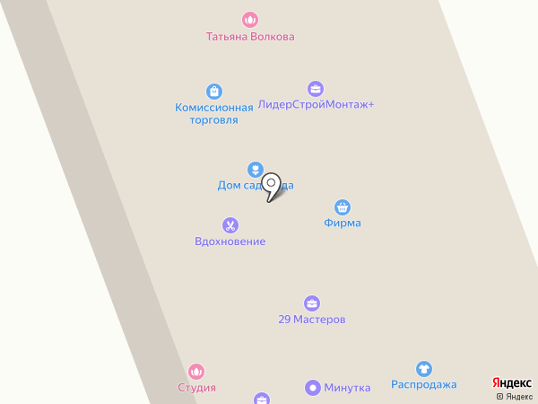 Дружба на карте Северодвинска