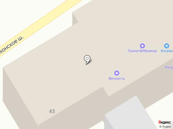 Магазин ритуальных принадлежностей на Пошехонском шоссе на карте Вологды