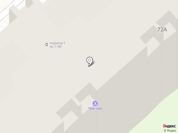 Чик-чик на карте Вологды