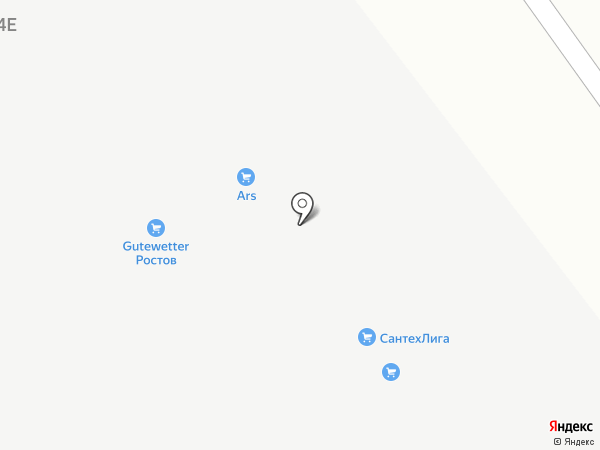 ARS на карте Аксая