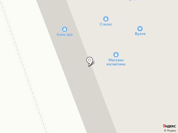 Тайга на карте Северодвинска