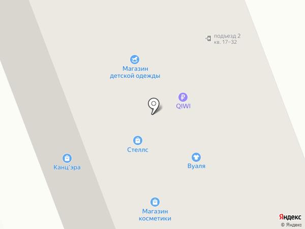 Лесной домик на карте Северодвинска