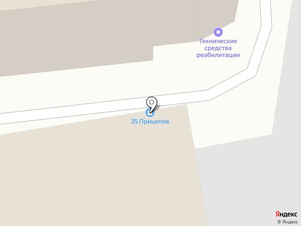 СмартСервис на карте Вологды
