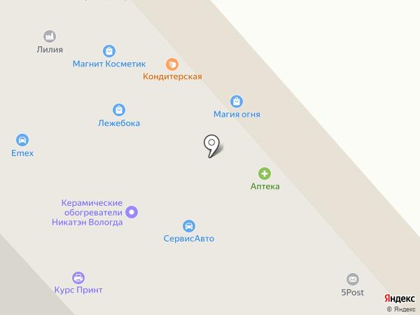 Ножницы на карте Вологды