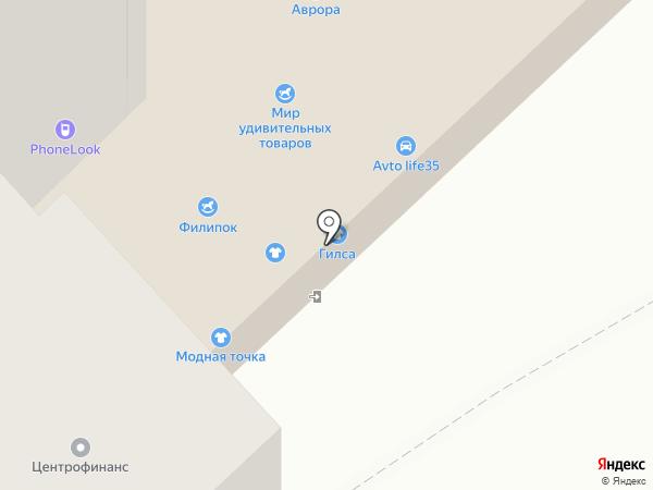 ПРОФИ-центр на карте Вологды