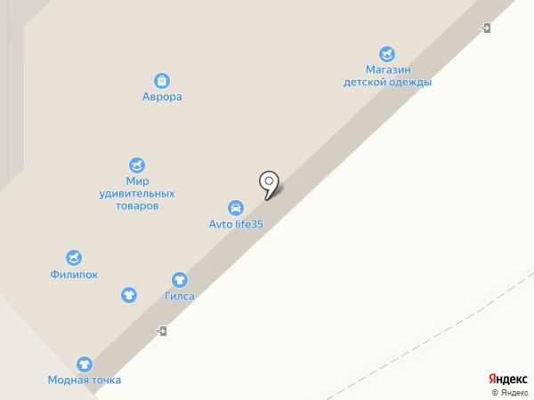 ZOOM на карте Вологды