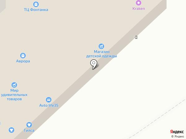 Nails shop на карте Вологды