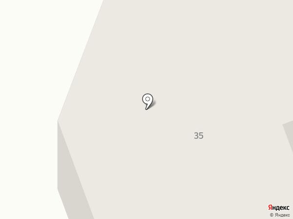 Алые Паруса на карте Северодвинска