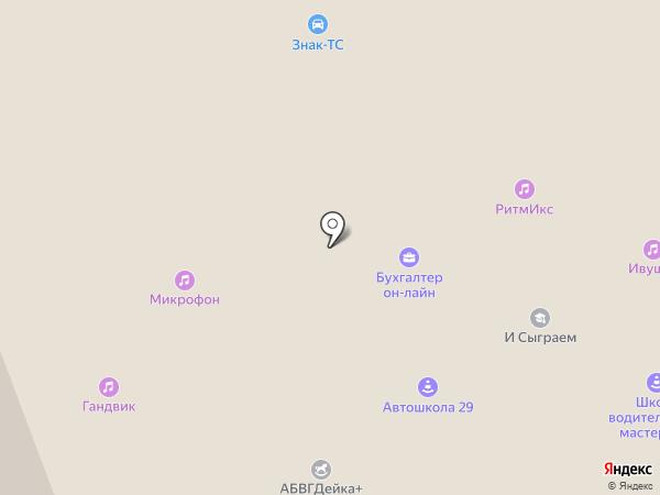 Радуга на карте Северодвинска