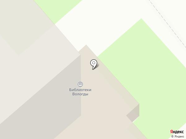 Центр писателя им. В.И. Белова на карте Вологды