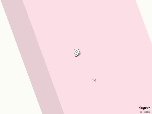 Стоматологическая поликлиника на карте Северодвинска