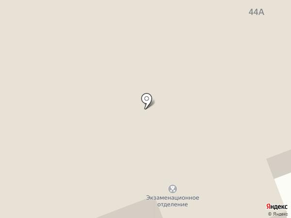 Регистрационно-экзаменационный отдел ГИБДД на карте Северодвинска
