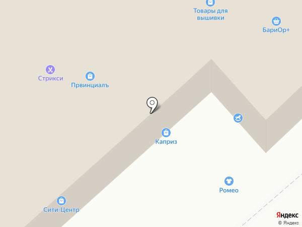 Мебель Мастер на карте Вологды
