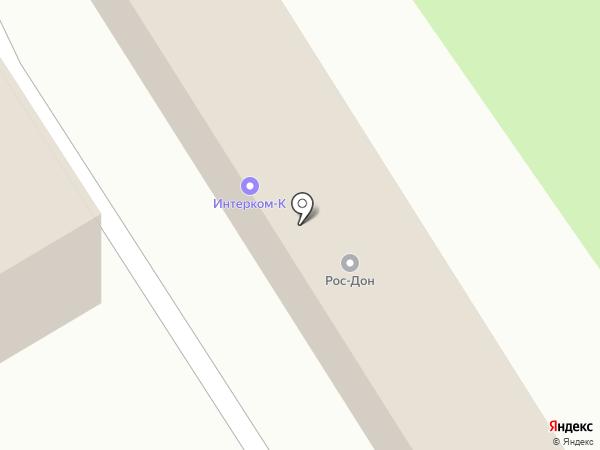 Ремма-Юг на карте Аксая