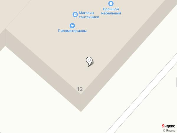 Паркет-Дон на карте Аксая