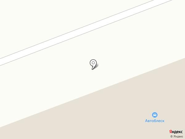 Автоблеск на карте Северодвинска