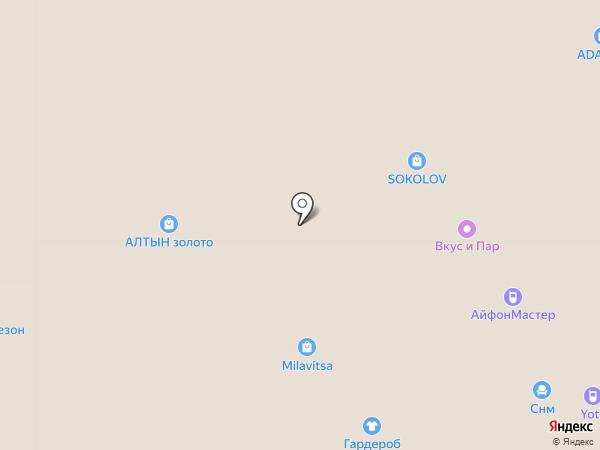 Радуга на карте Ярославля