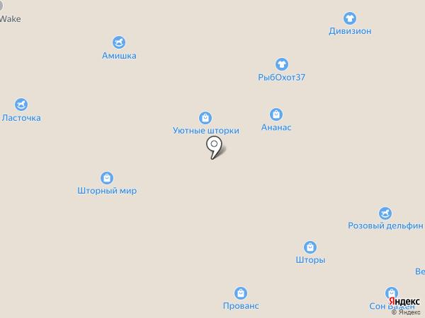 Diamond на карте Ярославля