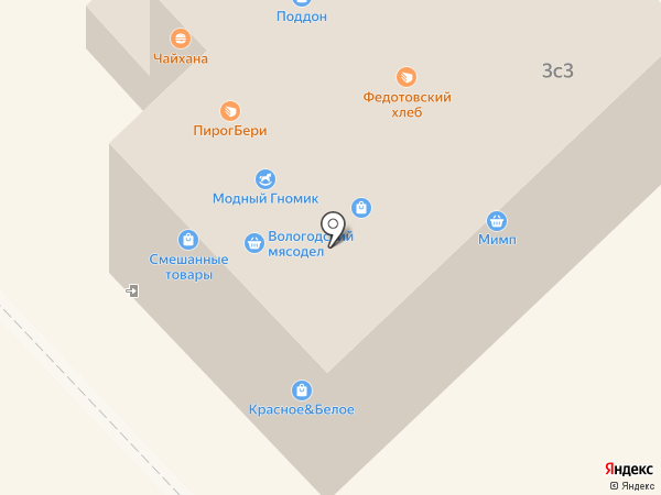 Вологодский мясодел на карте Вологды